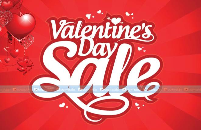 Online Shopping Site- এর Valentine অফার