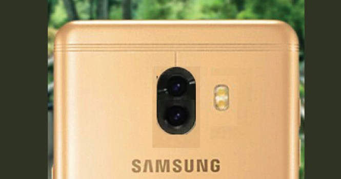 Samsung's First Dual Camera Phone
