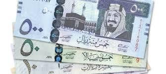 SAR - Saudi Arabian Riyal counterfeit Money For Sale