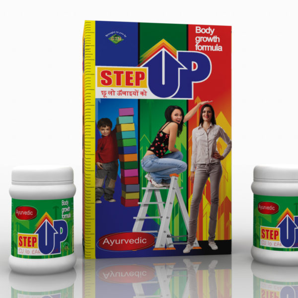 Step Up Height Increase Formula in Pakistan