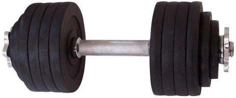 One Pair of Adjustable Dumbbells Kits - 200 Lbs (100lbs X 2pc)
