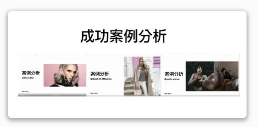 Yale Chen百萬品牌課程案例分析