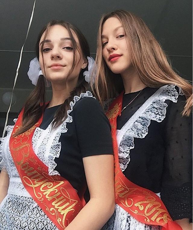 last bell russian high schools