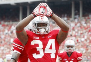 Former The Ohio State University running back Carlos Hyde shows off The Heartland's pride and joy.