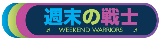 Weekend-Warriors-LongLogo