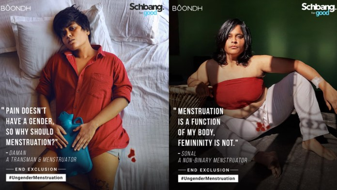 Menstruation campaign by  Schbang For Good and Boondh Social Foundation