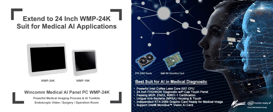WMP 24K banner