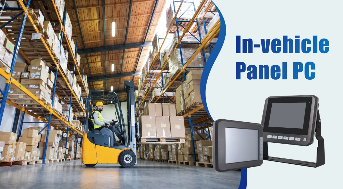 APLEX In Vehicle Panel PC 1
