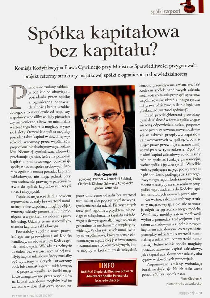spolka_kapitalowa_bez_kapitalu