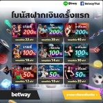 betway thai