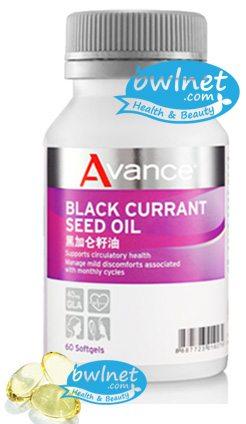 bwlnet-avance-bcso-black-currant-seed-oil