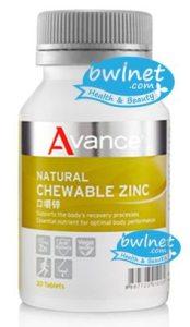 bwlnet-avance-chewable-zinc