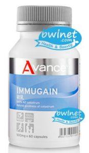 bwlnet-avance-colostro-immugain