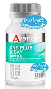 bwlnet-avance-one-plus-a-day