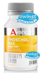 bwlnet-avance-phoschol