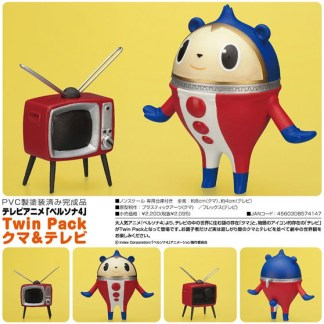 phat-twinpack-kuma-and-tv-01