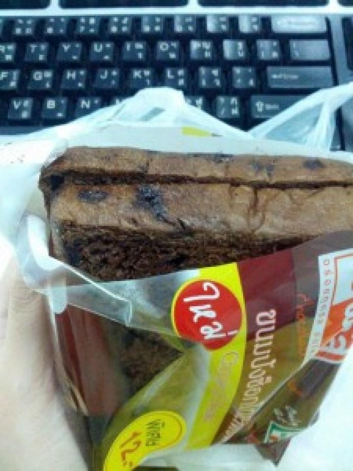 แกะซอง ขนมปังช็อกโกแลตชิพ เอพลัส