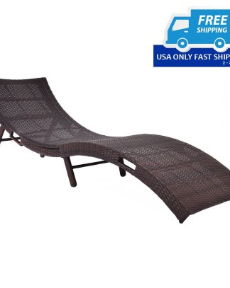 Mix Brown Folding Patio Rattan Chaise Lounge