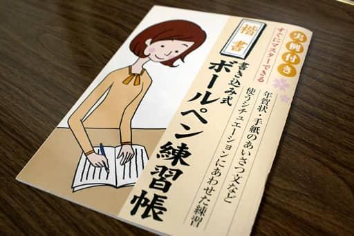 日本語対応のカジノは安心なのか