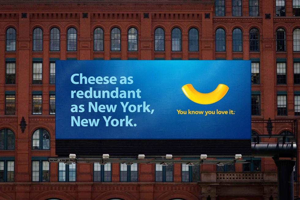 KMC_OOH_Billboard_NY_1080x720