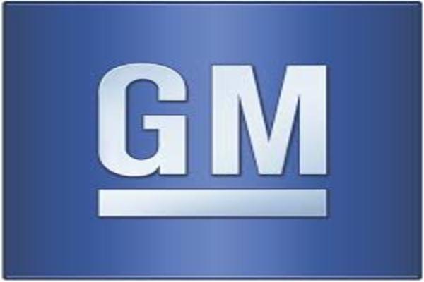 GM Certified Service Rebates
