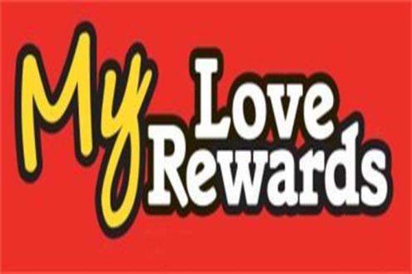my love rewards