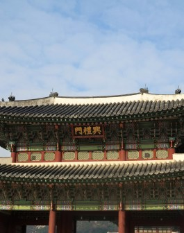 Du lich Hàn quốc