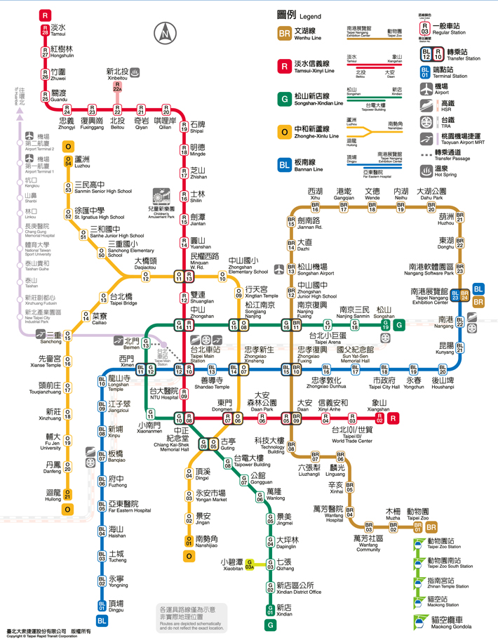 MRT từ sân bay Taoyuan đến Taipei