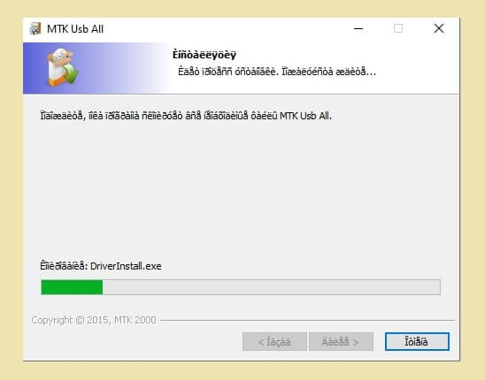 Mediatek MTK USB Driver download