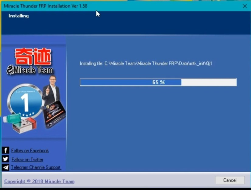 Install Miracle FRP tool