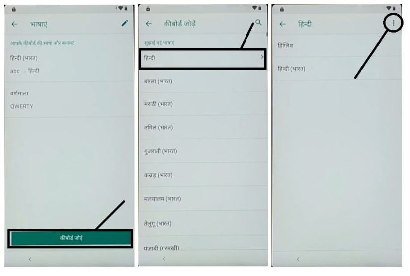 Add Keyboard to Asus Zenfone FRP Bypass Unlock Google Account Verification