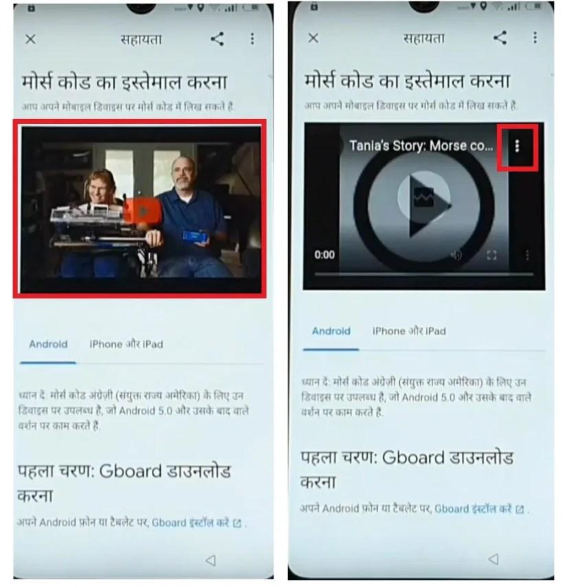 BLU FRP Bypass Google GMAIL Lock Unlock
