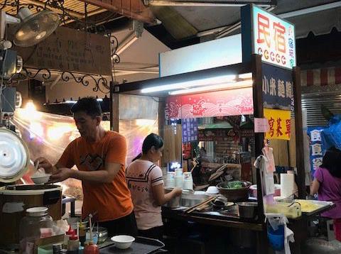 Taiwan tips vakantie Azië