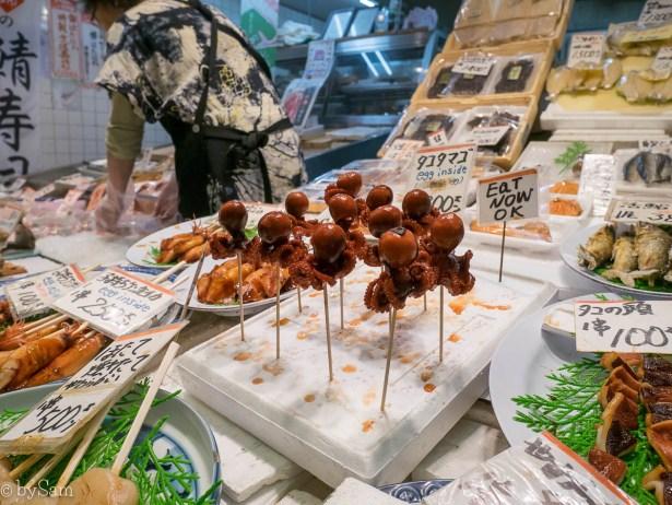 Nishiki Market food Kyoto Kioto inktvis