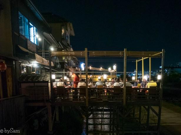 Pontocho Alley Kioto restaurants
