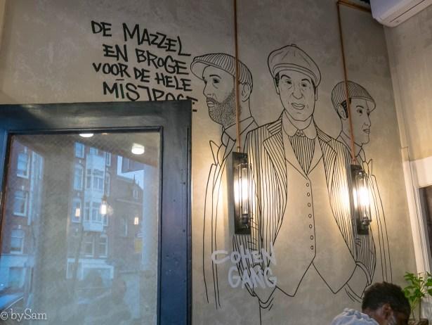 Ben Cohen en zijn zonen restaurant Amsterdam