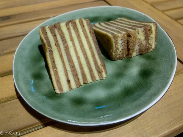 spekkoek Indonesisch gebak taart Intisari Amsterdam restaurant
