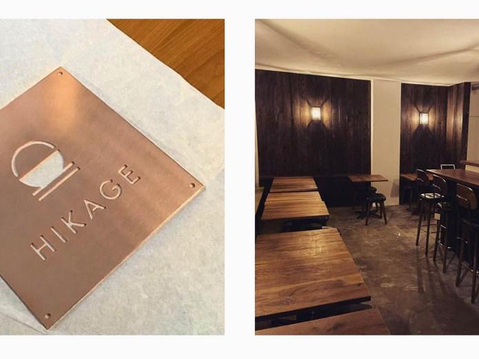 Hikage Amsterdam Japanse bar restaurant