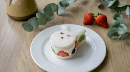 Japanse fruit sandwich (fruit sando) zijn een hit in Japan en een leuk idee voor Pasen