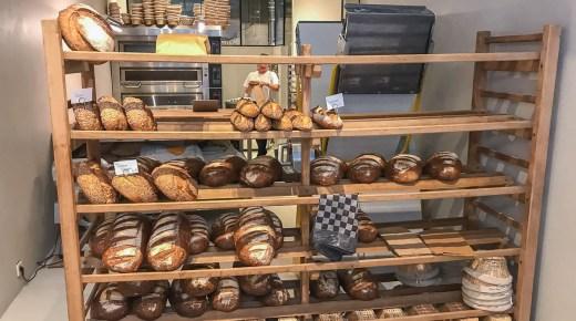 Bakkerij Wolf nieuwe bakkerij in de Negen Straatjes Amsterdam