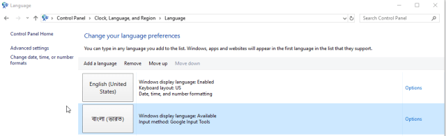 Google input tools for typing Bengali or supported language