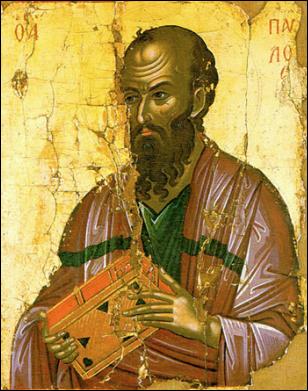 Αποτέλεσμα εικόνας για Απόστολος Παύλος σε βυζαντινή εικόνα