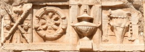 συμβολα λατρειας Δημητρας στην Ελευσινα στην Γοργοεπήκοο Μητροπόλεως