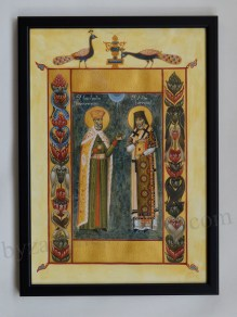 Miniature Saint Constantin Brancoveanu and Saint Anthim the Iberian