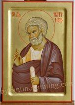 Saint Ap. Matthias byzantine icon