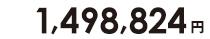 1498824