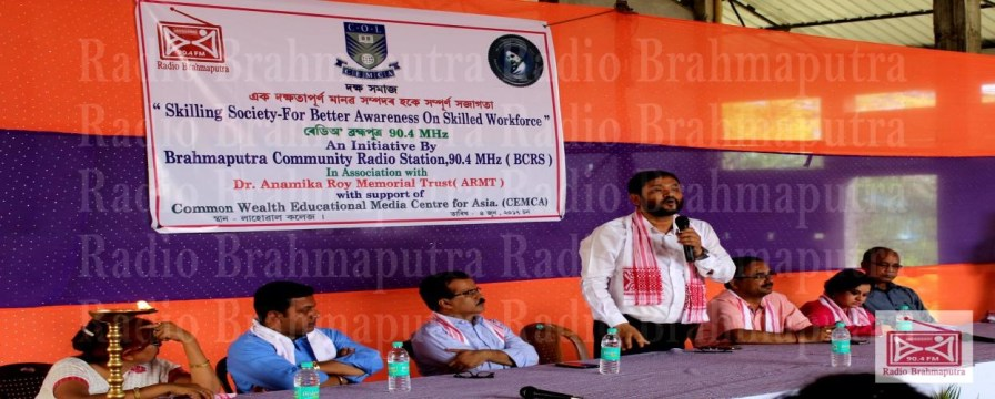Jyoti Prasad Dutta, Principal Lahowal College speaking at the event