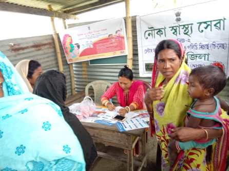 IDCF programme being conducted by the Barpeta Boat Clinic Unit II on May 28th 2019