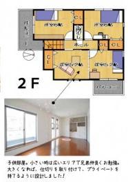 末広間取り2階