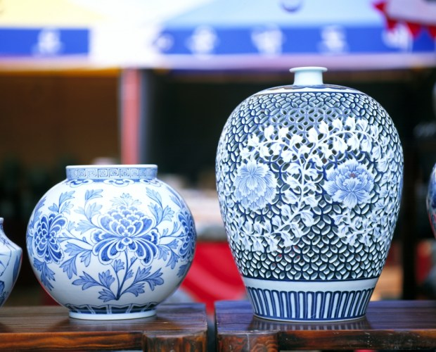 Icheon Ceramics Korea